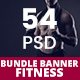 Bundle Fitness Banners Ad --Graphicriver中文最全的素材分享平台