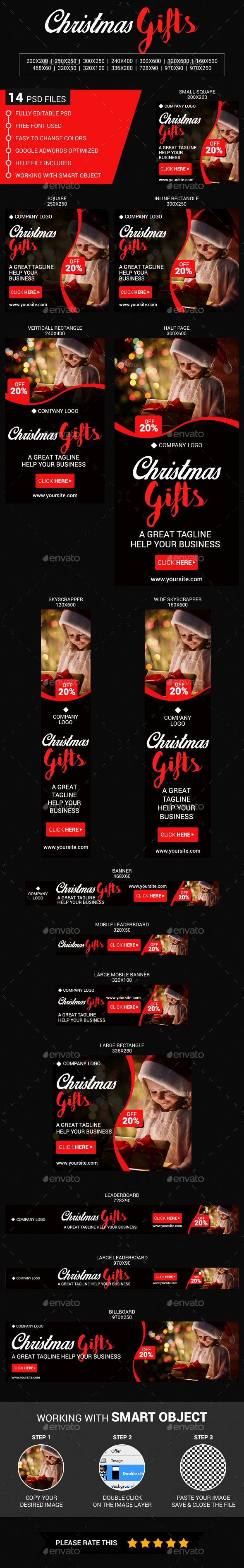 Christmas Gifts - Banners & Ads Web Elements