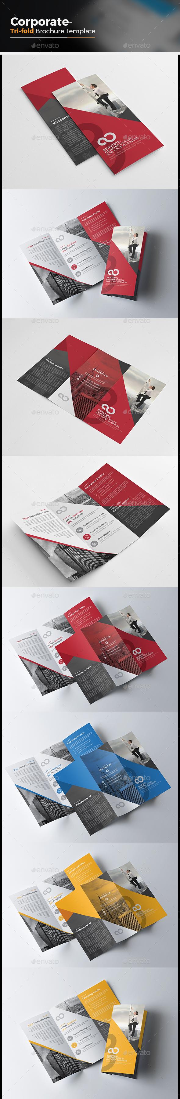 Corporate Tri fold Multipurpose Brochure - Corporate Brochures