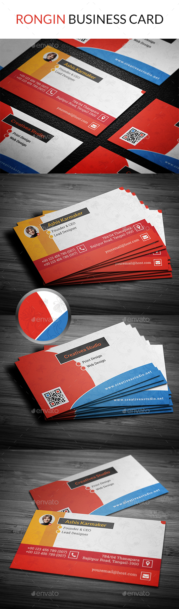Rongin Business Card - Creative Business Cards