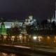 View At Kremlin - VideoHive Item for Sale