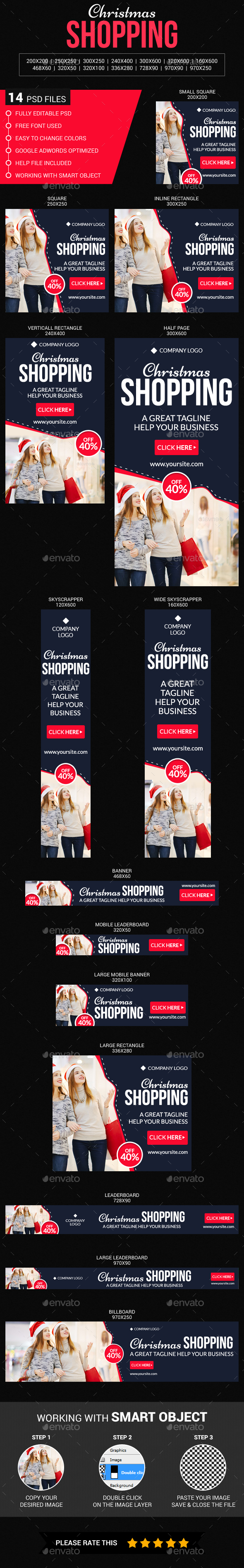 Christmas Shopping - Banners & Ads Web Elements