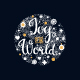 Joy to the World - GraphicRiver Item for Sale