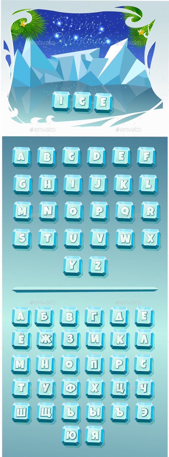 Icy Alphabet - Decorative Symbols Decorative