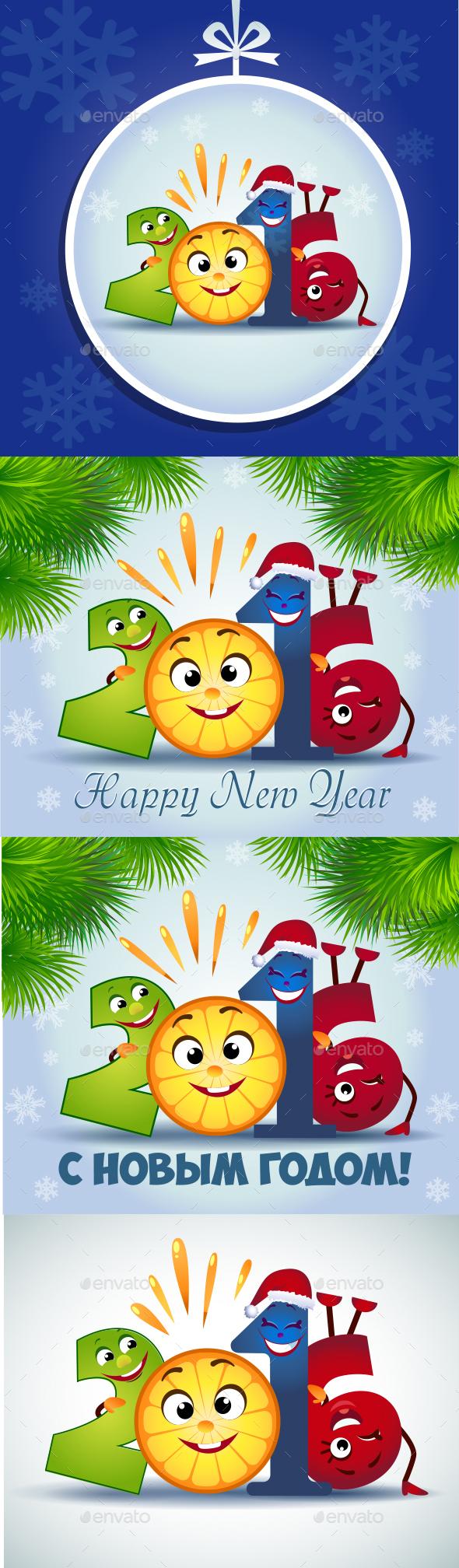 New Year 2016 - New Year Seasons/Holidays