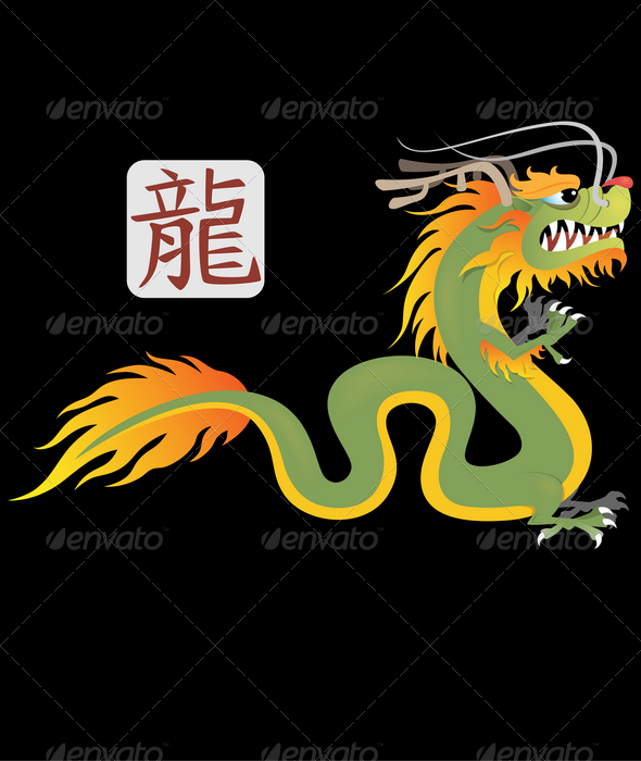 Green Chinese Dragon - Monsters Characters