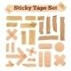 Beige Sticky Tape Set