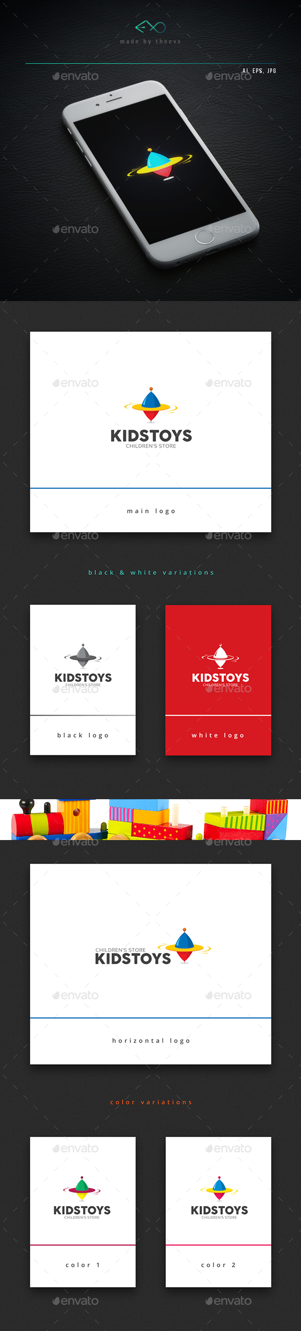 Kidstoys - Objects Logo Templates