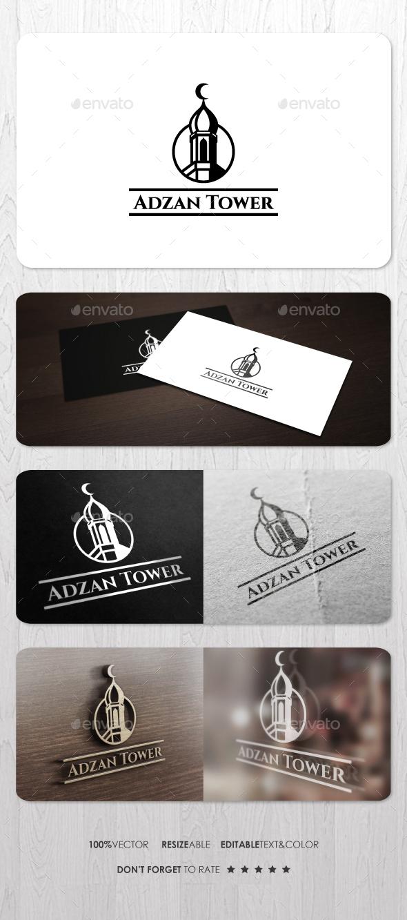 Adzan Tower Logo - Buildings Logo Templates