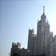 Kotelnicheskaya Embankment Building - VideoHive Item for Sale