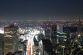 Incredible cityscape of tokyo by night, Japan - PhotoDune Item for Sale