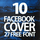 10 units facebook cover - GraphicRiver Item for Sale
