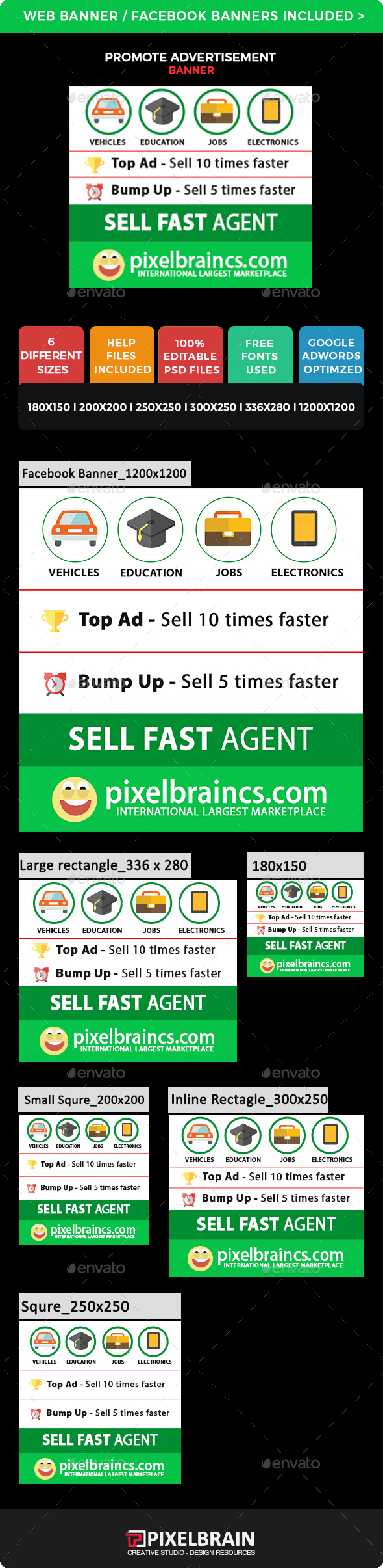 Promote Advertisement banner - Banners & Ads Web Elements