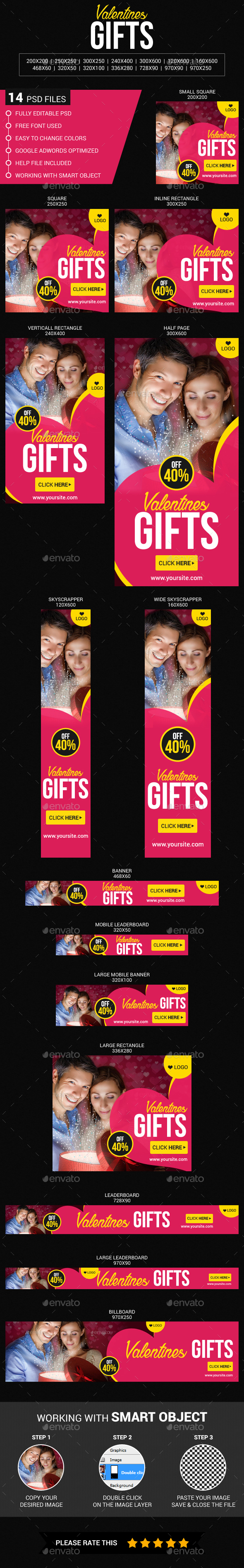 Valentines Gifts - Banners & Ads Web Elements