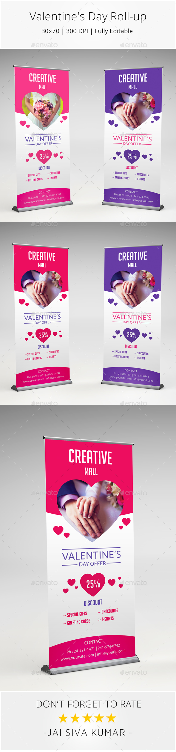 Valentines Day Banner - Signage Print Templates