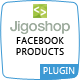 Jigoshop Products - Facebook Tab