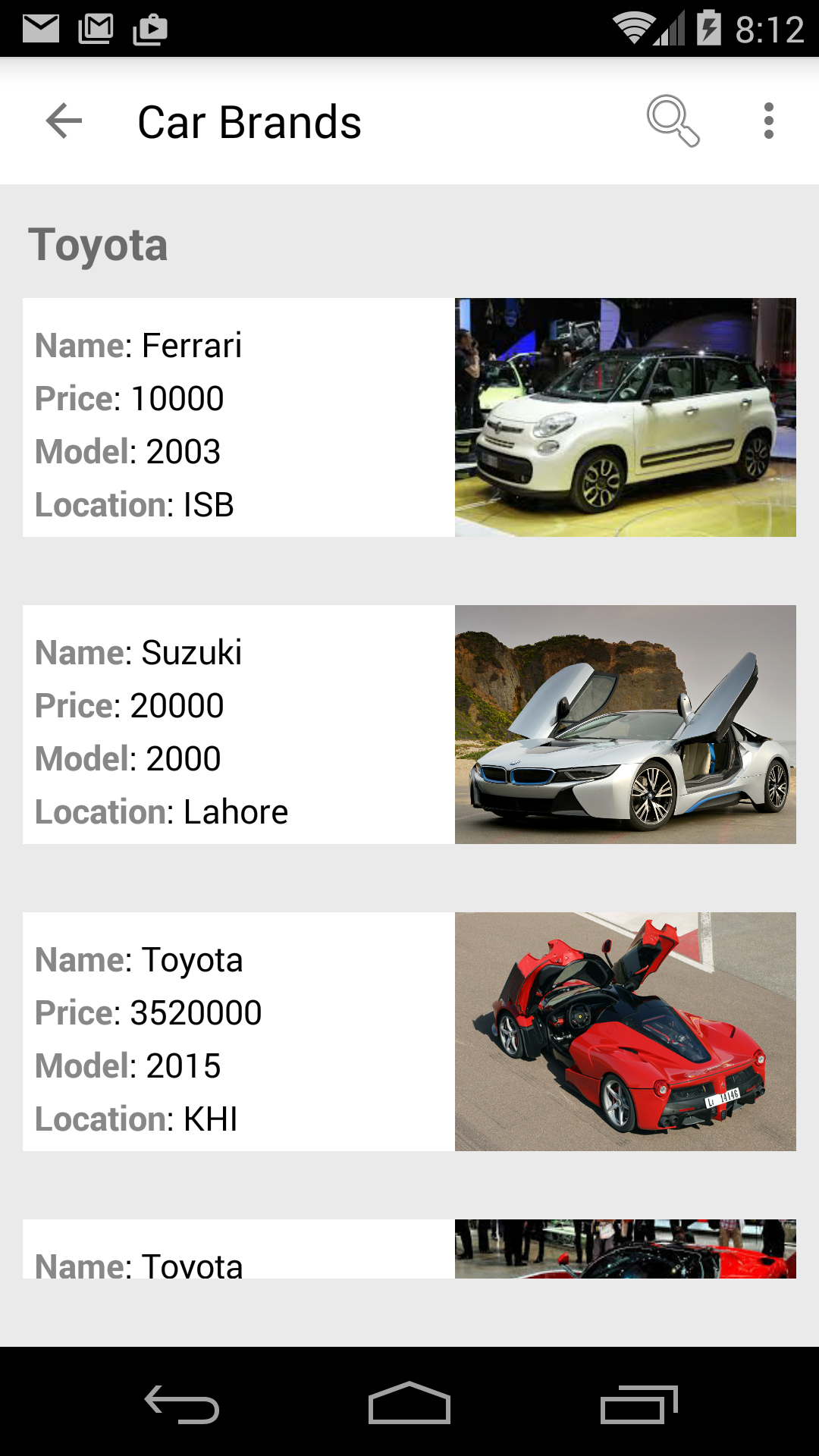 car designing app for android