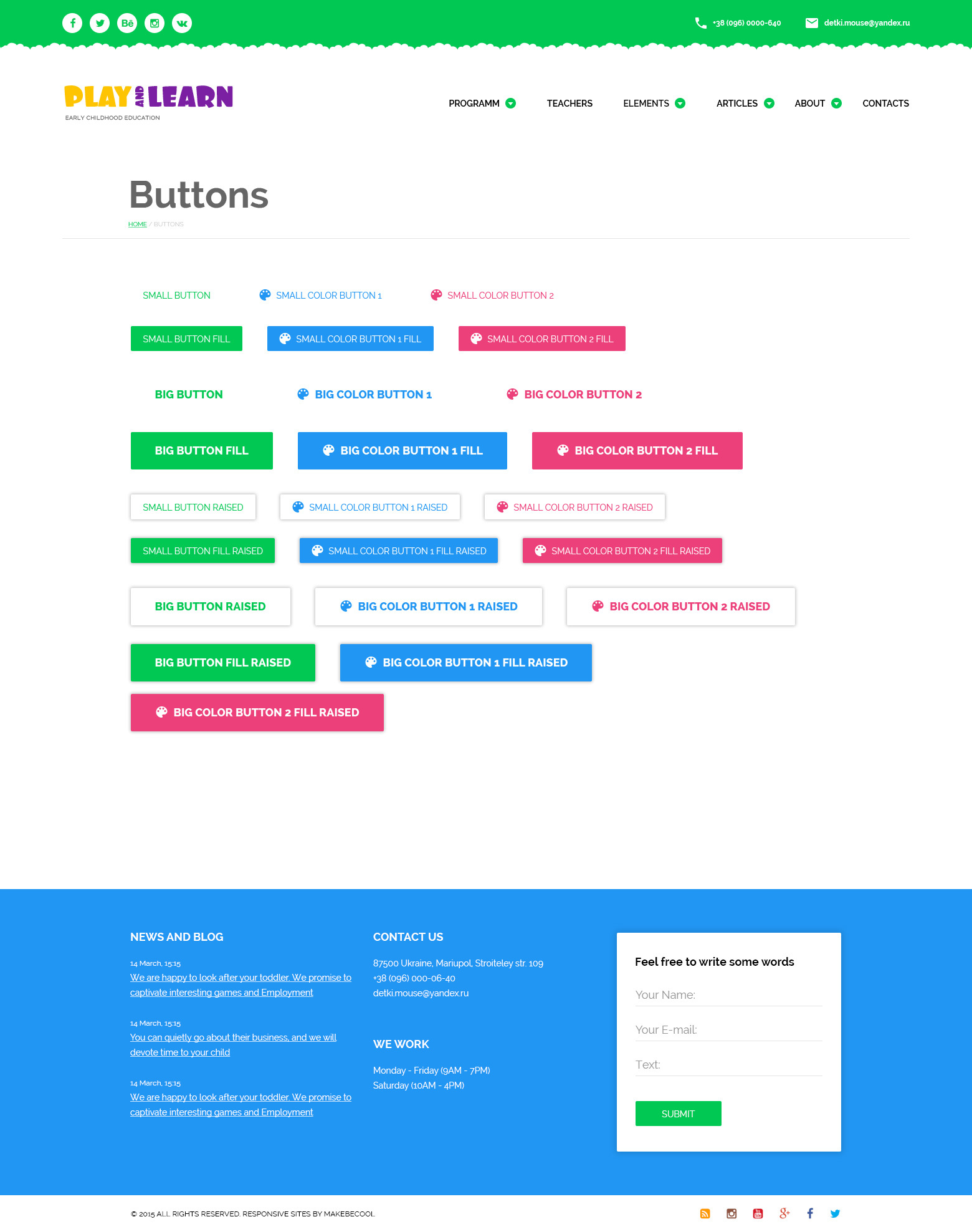 themKids - Material Design Template