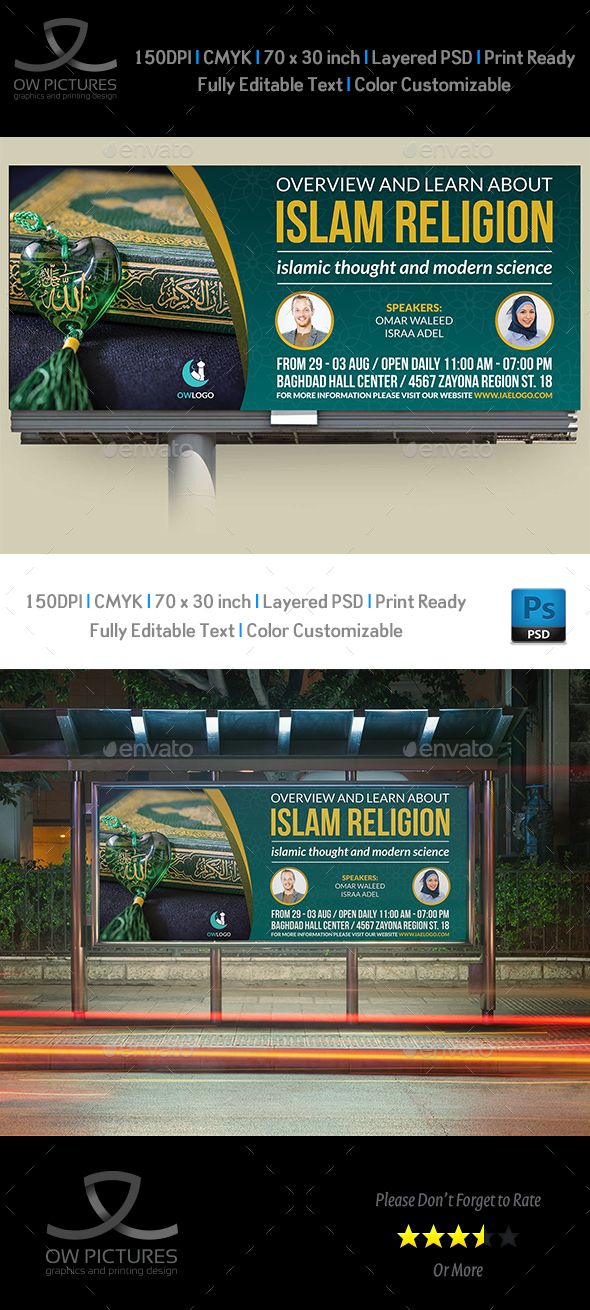 Islam Billboard Template - Signage Print Templates