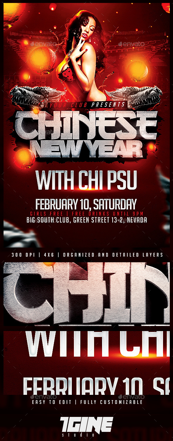 Chinese New Year Flyer Template - Clubs & Parties Events