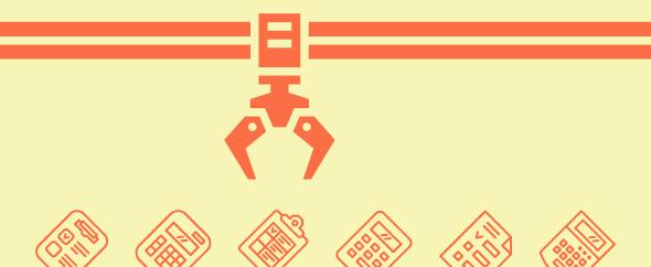 Banner gr