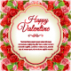 Floral Valentine Card  - GraphicRiver Item for Sale