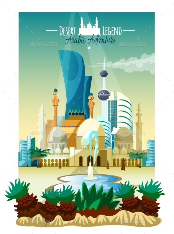 Arabic City Landscape Poster - Backgrounds Decorative