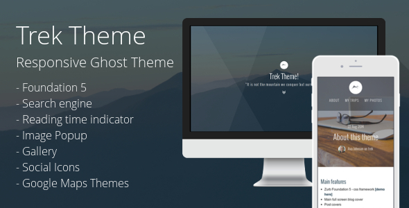 Trek: Responsive Ghost Theme