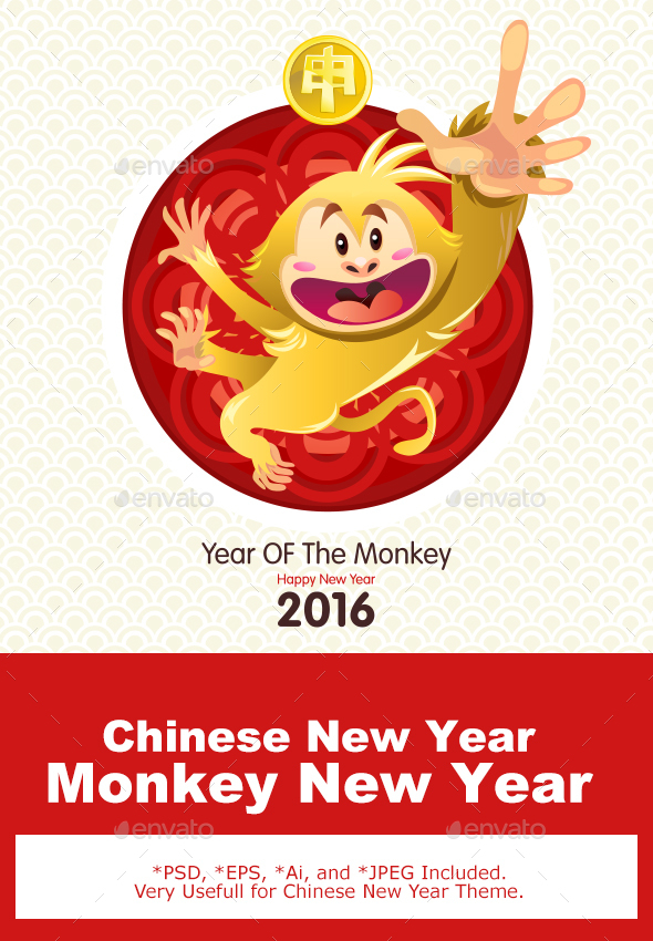 Chinese Monkey New Year - New Year Seasons/Holidays