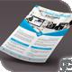 Flyer Vol 06 - GraphicRiver Item for Sale