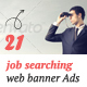 Job Searching Web Banner Ads - GraphicRiver Item for Sale