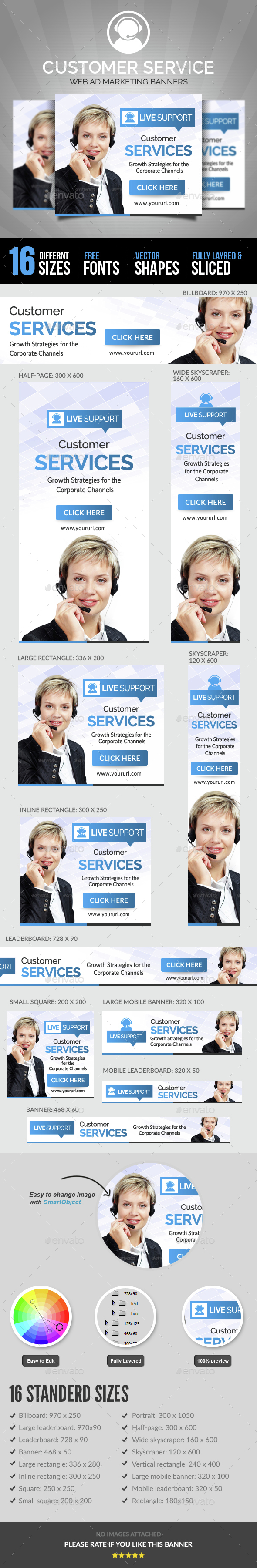 Customer Service Banners - Banners & Ads Web Elements
