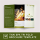 Thai Spa Tri-fold Brochure - GraphicRiver Item for Sale
