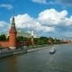 Moscow Kremlin And Moscow River, Russia - VideoHive Item for Sale