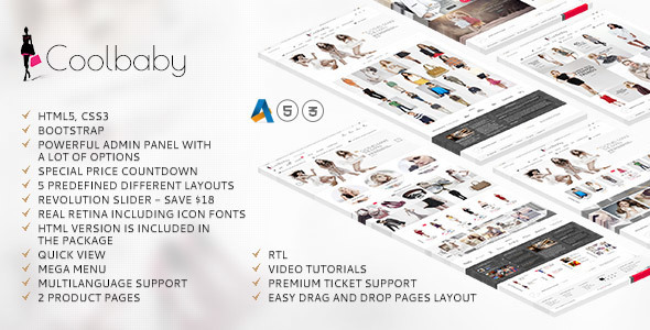 Coolbaby - AbanteCart theme - Miscellaneous eCommerce