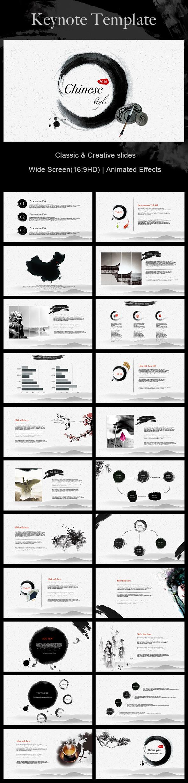 Chinese style-Keynote Template - Keynote Templates Presentation Templates