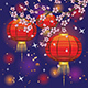 Chinese Lantern with Sakura Branch - GraphicRiver Item for Sale