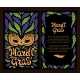 Mardi Gras Celebration Poster with Venetian Mask - GraphicRiver Item for Sale