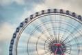 Fun on the ferries wheel - PhotoDune Item for Sale