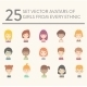 25 Girl Avatars Vol 01 - GraphicRiver Item for Sale