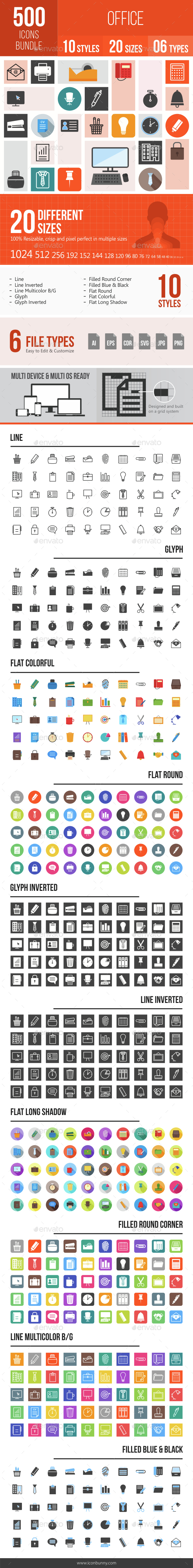 500 Office Icons Bundle - Icons