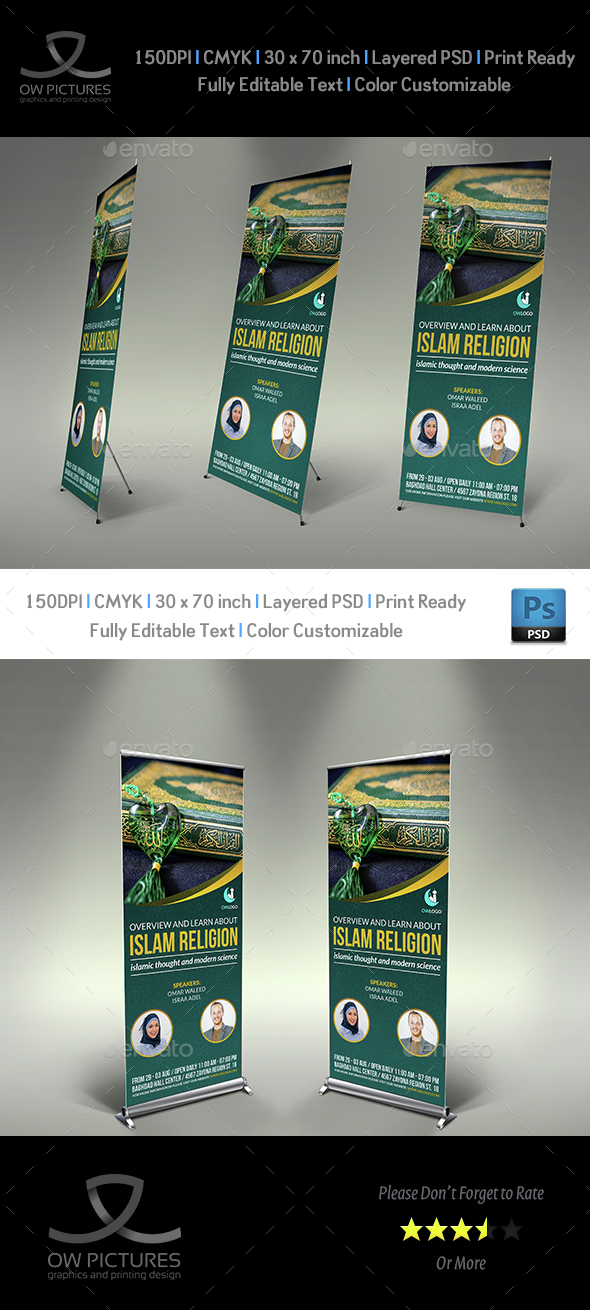Islam Signage Rollup Banner Template - Signage Print Templates