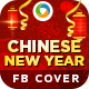 Chinese New Year Facebook Covers - 6 Designs - GraphicRiver Item for Sale