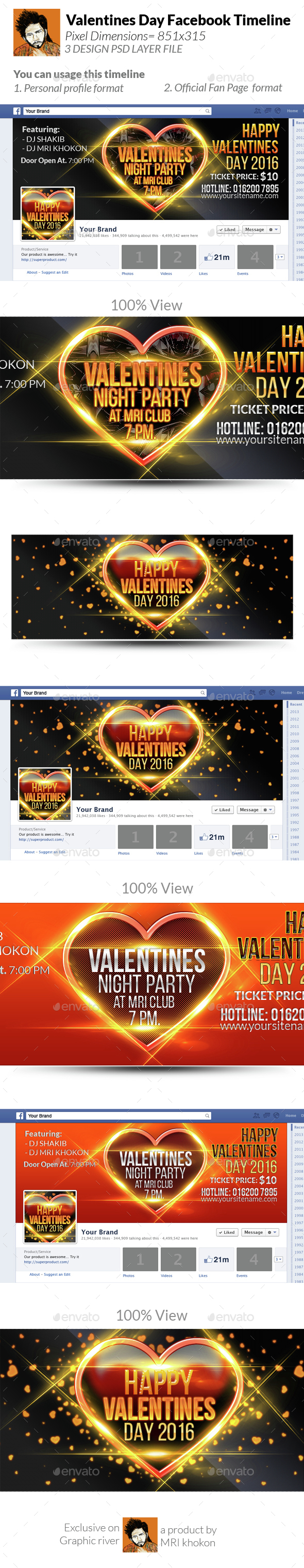 Valentines Party Facebook Timeline Cover - Facebook Timeline Covers Social Media