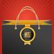 Paper Bag Background Sale. Vector - GraphicRiver Item for Sale