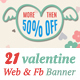 Valentine Sale Web Ads - GraphicRiver Item for Sale