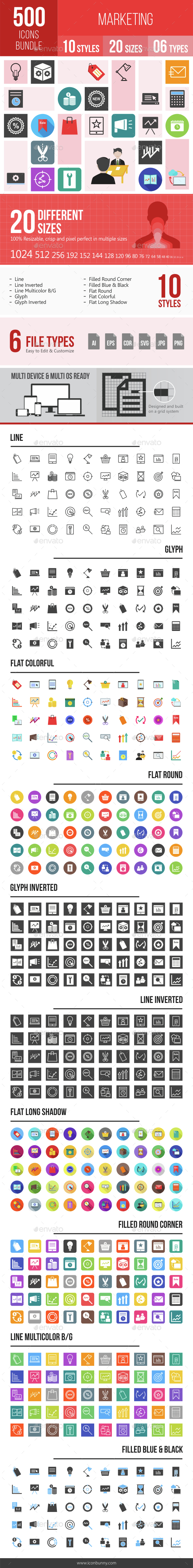 500 Marketing Icons Bundle - Icons