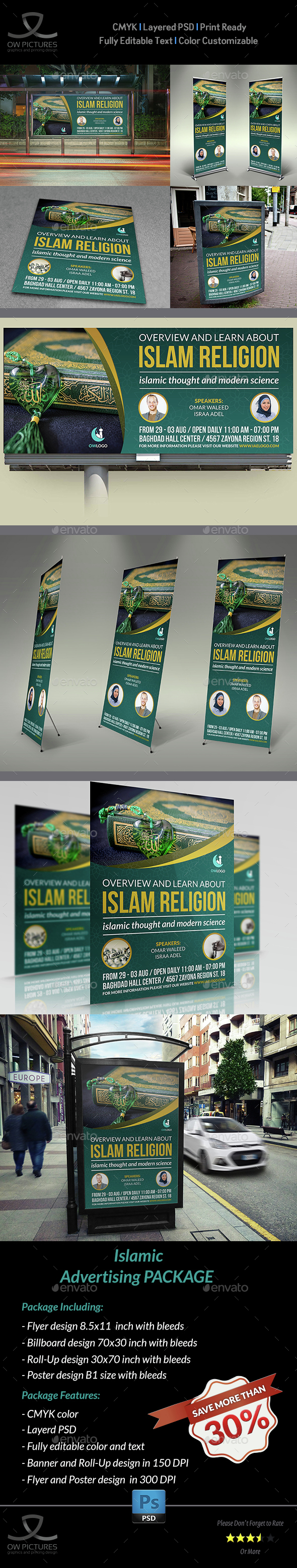 Islamic Advertising Bundle  - Signage Print Templates