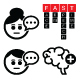 Brain Stroke Icons - Brain Injury, Brain Damage Concept - GraphicRiver Item for Sale