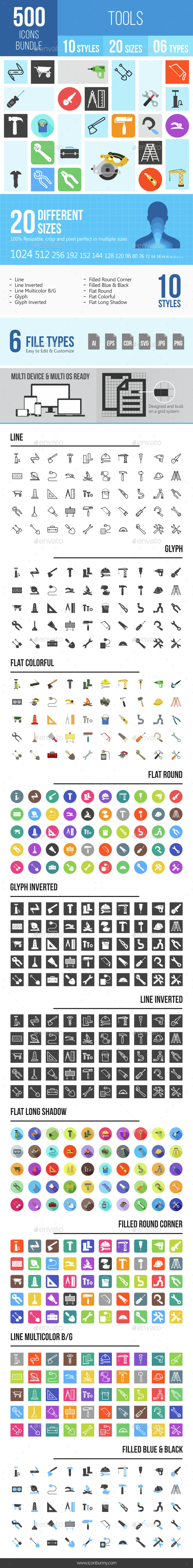 500 Tools Icons Bundle - Icons